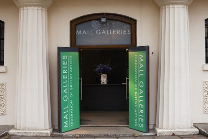 Entrance to Mall Galleries, London